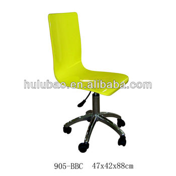 School Office Height Adjustable Chairs/ Kids Swivel Chairs/ Wooden Children  Chairs