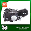 Zongshen engines--BS70 zongshen 70cc engine for motorcycle