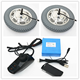 12 inch BLCD motor electric wheelchair conversion kit