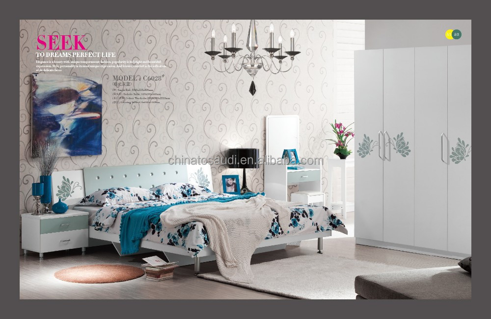 Modern Kids Bedroom Sets Modern Kids Bedroom Sets Suppliers and