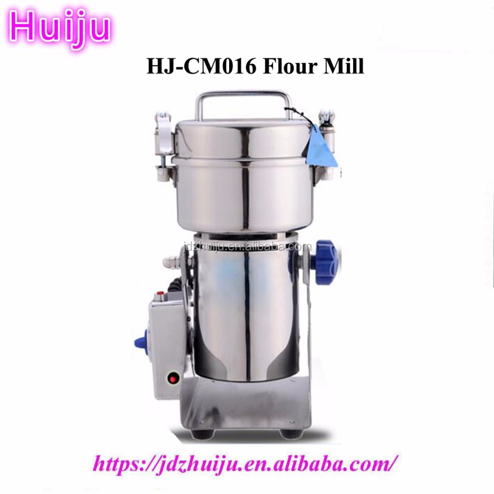 400g/times coconut flour mill for home with Stainless Steel body HJ-CM016