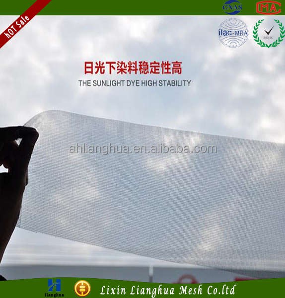 Fiberglass sunscreen window net/ UV protection solar window screen/ fiberglass mosquito door netting & mosquito door net-Source quality mosquito door net from Global ... Pezcame.Com