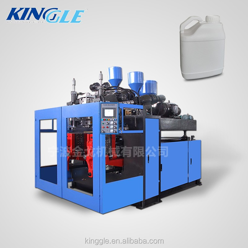 Automatic Double Station blow molding machine making 5 liter pp jerrycan