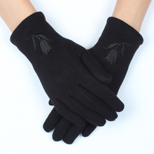 Fashionable Personalized Winter Gloves