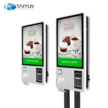Floor standing touch interactive self service information kiosk in shopping mall and restaurant