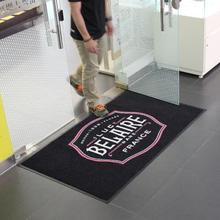 Twisted Dalton Printed Carpet with Logo Brand Printing