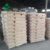WADA well sale laminated veneer lumber bed frame slats parts 854*55*9mm