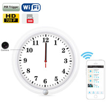 Blanc horloge murale cachée Wi-Fi internet streaming <span class=keywords><strong>surveillance</strong></span>
