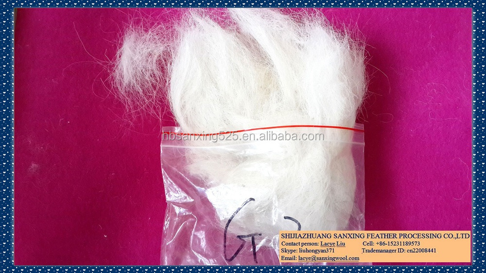 100% Chinese type goat hair waste