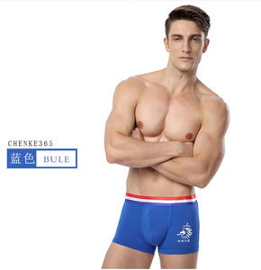 Newest World Cup Soccer Men boxers 100% cotton male underwear