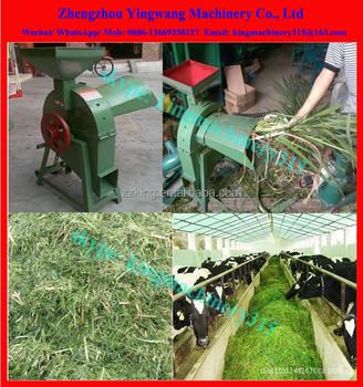 Hot Sale Animal Feed Grass Cutting Machine