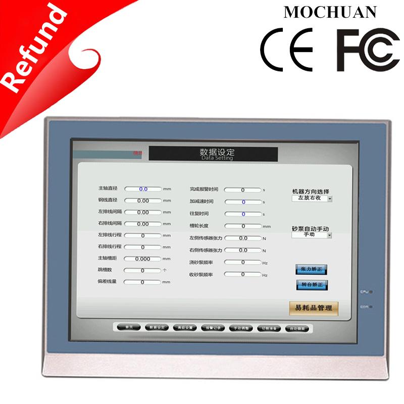 Electronics China Cheap Waterproof Tft Lcd Modbus Wall Mount ...