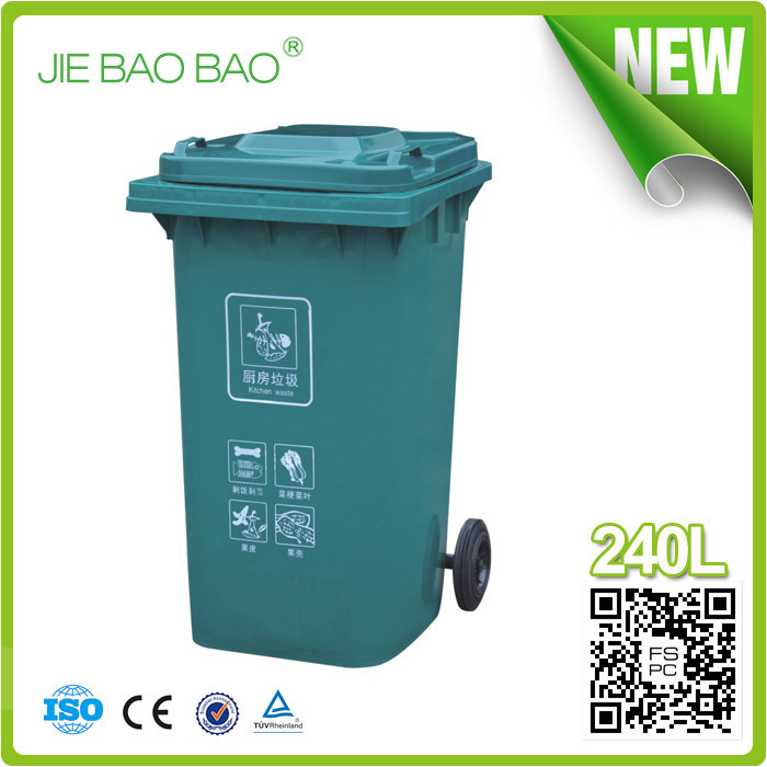 240L Eco Friendly Commercial Orange Gargen ash/trash bin Plastic Wheelie Bin