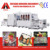 HSC-750850 Full Automatic Plastic Thermoforming Machine