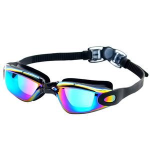 6bfbdaeee6f Vega Goggles