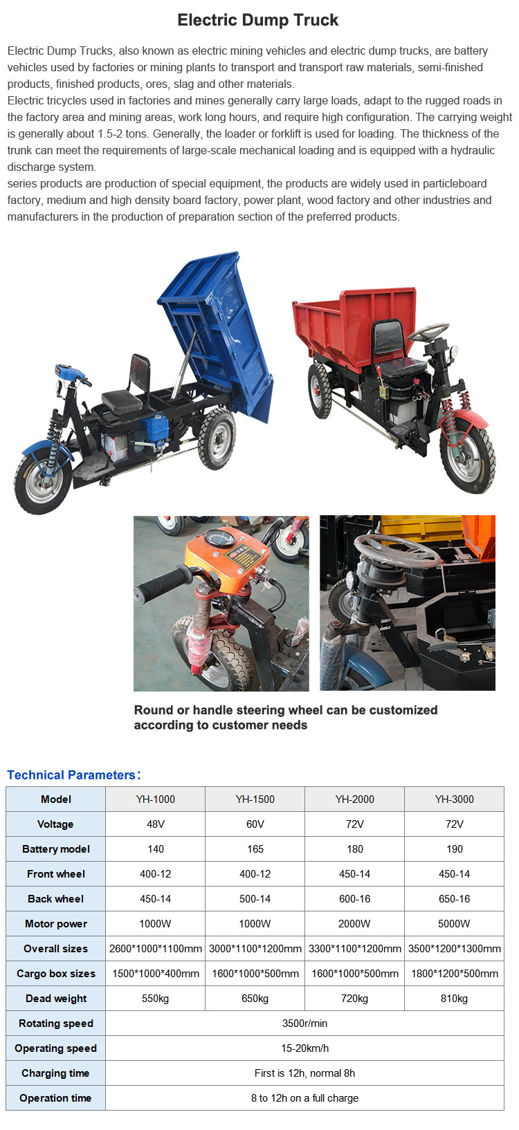 Easy operate small cargo vehicle three wheel diesel motorcycle price