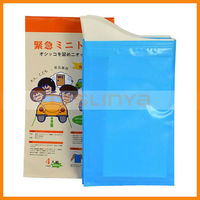 Japan 500ml Waterproof Unisex Emergency Urine Bag for Outdoor Travel Driver
