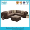 Best selling lounge furniture rattan recliner sofa single sofa bed