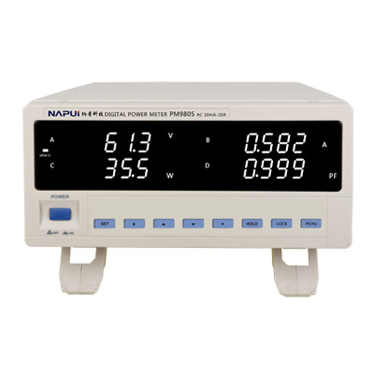 0.5 Class Digital Power Meter RS232 RS485 Communication Electrical Parameters Analyser PM9805
