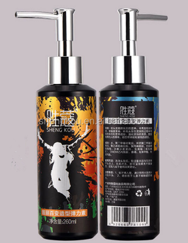 Guangzhou Shengkou hair elastin for women curly hair beauty hair treatment salons products OEM 260ml