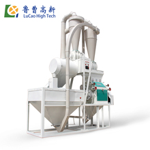 5Ton-1000ton corn maize grits flour milling plant /small scale single machine made in Lucao factory