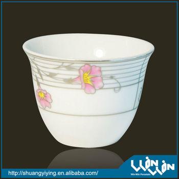 Fine Porcelain Cawa Cup Wwc13016