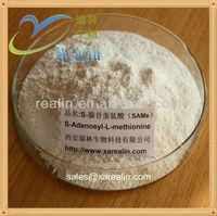SAM-e(S-adenosylmethionine) powder for nutritional supplement