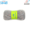 China fashion yarn mill huicai fancy cone yarn for knitting sweaters wool acrylic blended mohair brushed for knitting