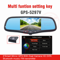 5.0 Inch Screen HD DVR Bluetooth Rearview Mirror Car GPS Navigation System For Peugeot 407/408