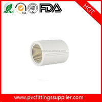 pvc upvc fitting bsp female coupling 1-1/4