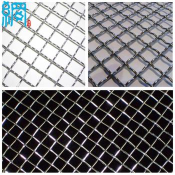 chrome wire mesh sheet - Barut.hotelpuntadiamante.co