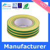 Sample free Silicone Rubber Electrical printing Adhesive Tape