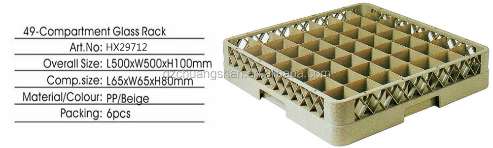 PP Material Compartment Option Hotel plastic glass rack