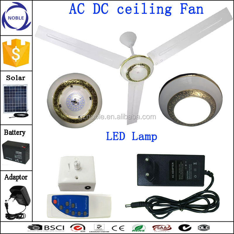 China factory 48inch/56inch BLDC ac dc solar 12v dc ceiling fans