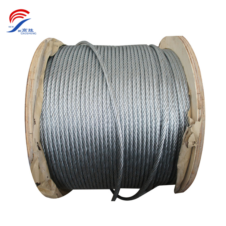 6x19 Fc Steel Wire Rope, 6x19 Fc Steel Wire Rope Suppliers and ...