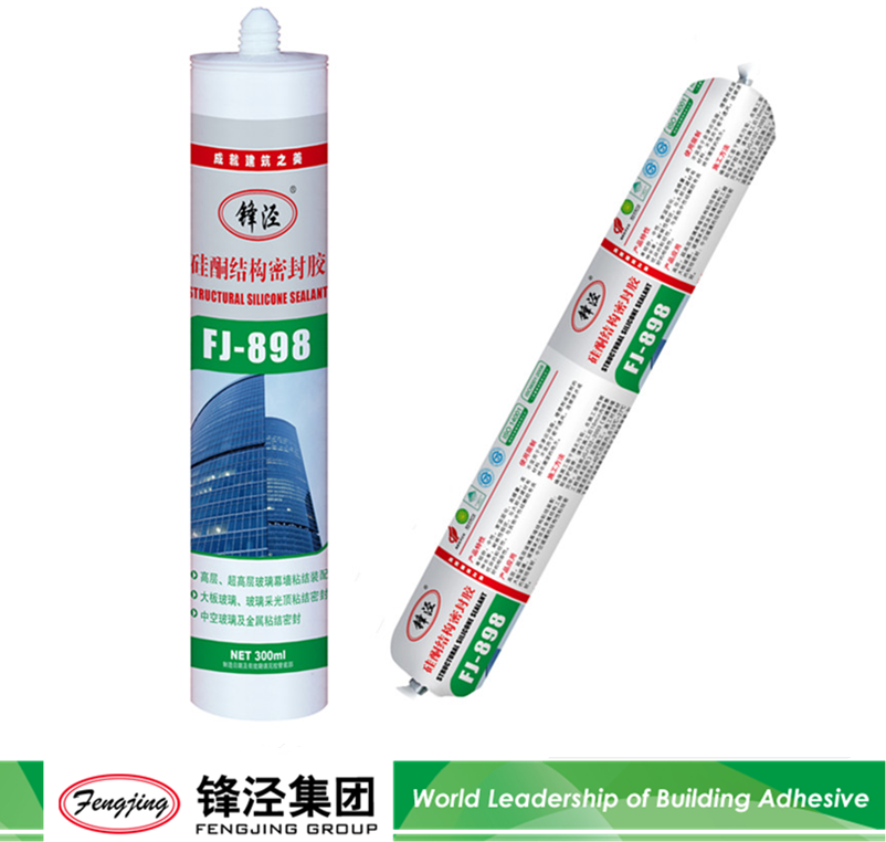 fengjing Excellent extension joint liquid silicone sealant