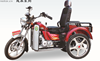 high quality 3wheel disable tricycle for disable people made in china/110cc disable tricycle made in china