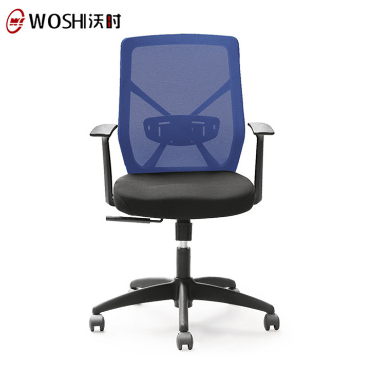 Attractive Modern Office Using Mesh Back Ergonomic Posture Stool Chair Deals