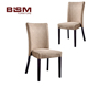 Iron strong steel legs dining chair hotel room desk chair