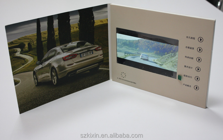 43inch video greeting card video invitation cardnew car public car 2014 11 14153206g stopboris Image collections