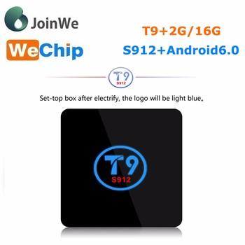 Firmware Update Amlogic S912 T9 Android Tv Box Ddriii 2gb 16gb Emmc T9  Smart Tv Box - Buy T9 Amlogic S912 Tv Box,2g/16g Bt4 0 Tv Box,T9 Tv Box  Product