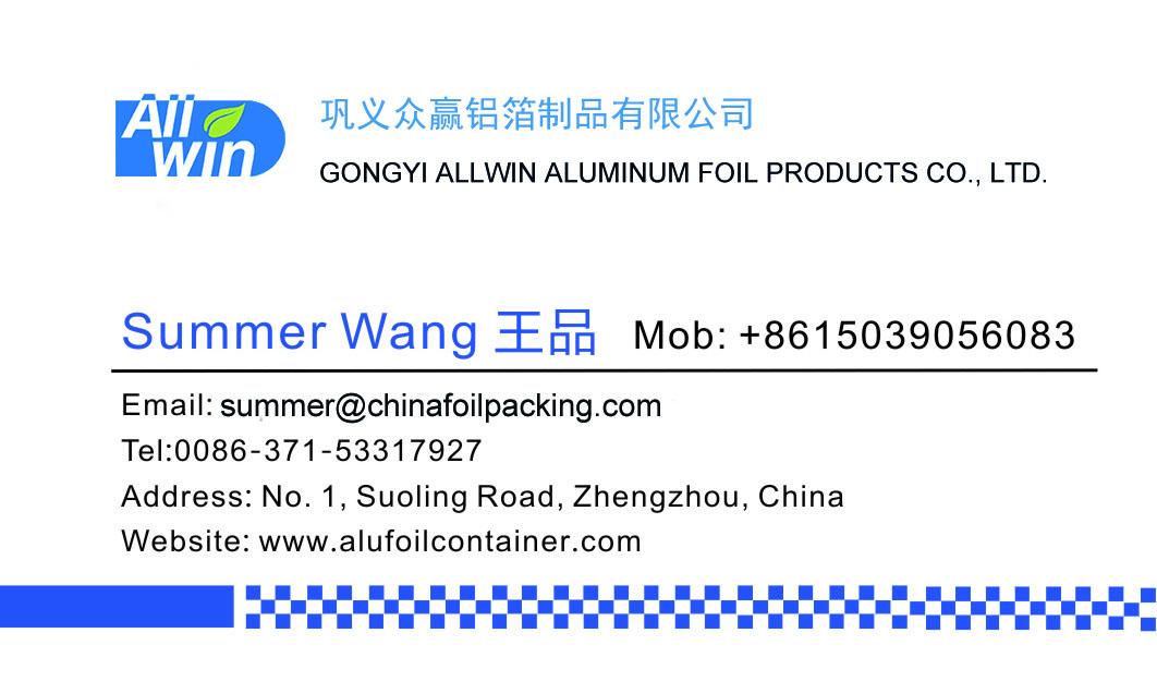 ALLwin Summer Name card.jpg