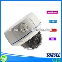 home WIFI vivitar dvr 510 IP Camera (BE-IPW X22 Series)