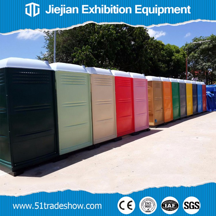 China Prefab Rotomold Outdoor Plastic Portable Toilet for Sale
