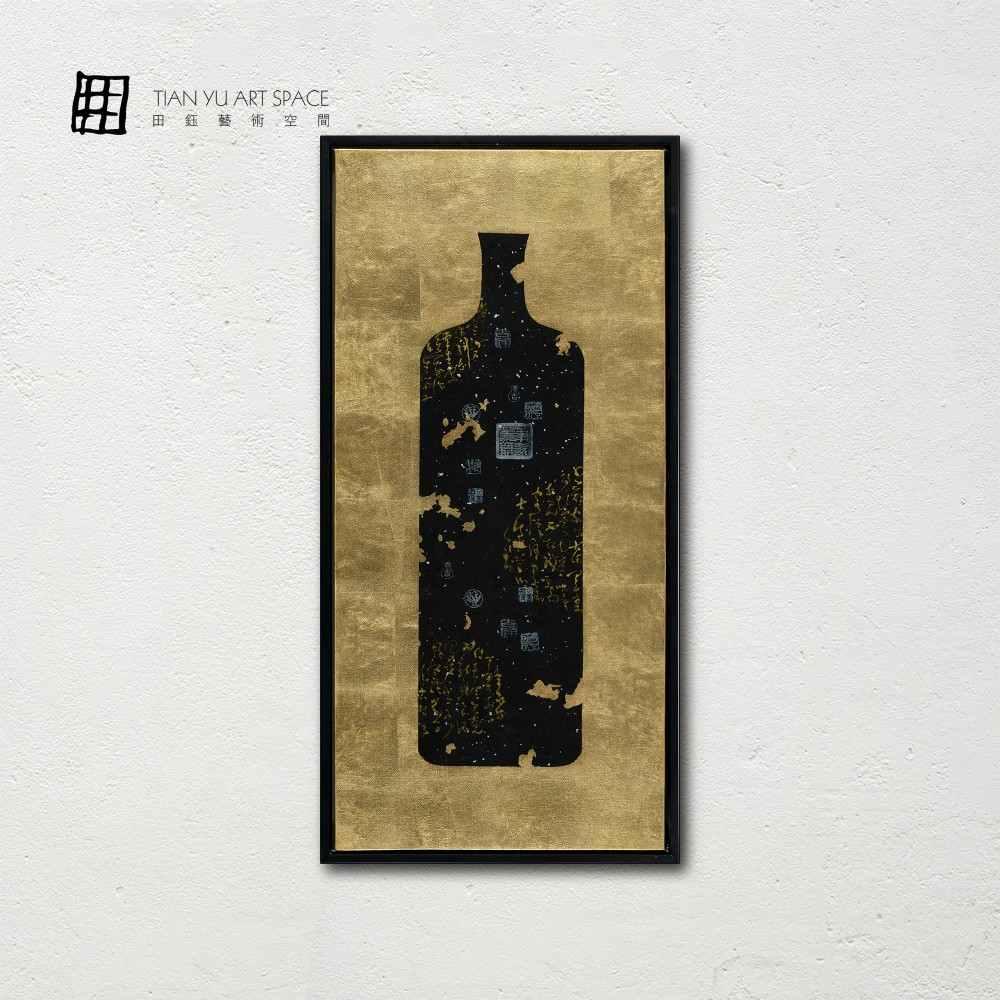 Yes original gold foil calligraphy art paintings wall decoration chinese