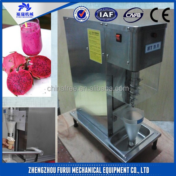 2016 hot selling ice cream soft machine/icecream machine with factory supply