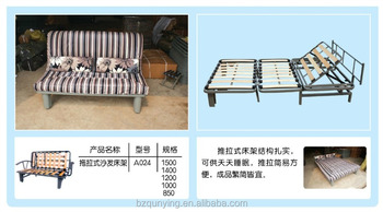 Alibaba Hot Chinese Style Bed Frames Sofa Frame A024
