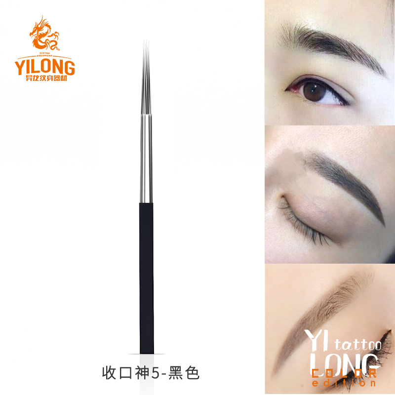 yilong  tattoo  needle  great  quality  smooth  new product meticulous