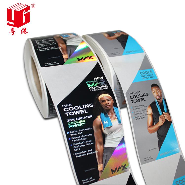 Personnalisé imprimé vêtements imperméable à l'eau adhésif autocollant étiquette chaude feuille d'argent tissu vêtement étiquette adhésive autocollant