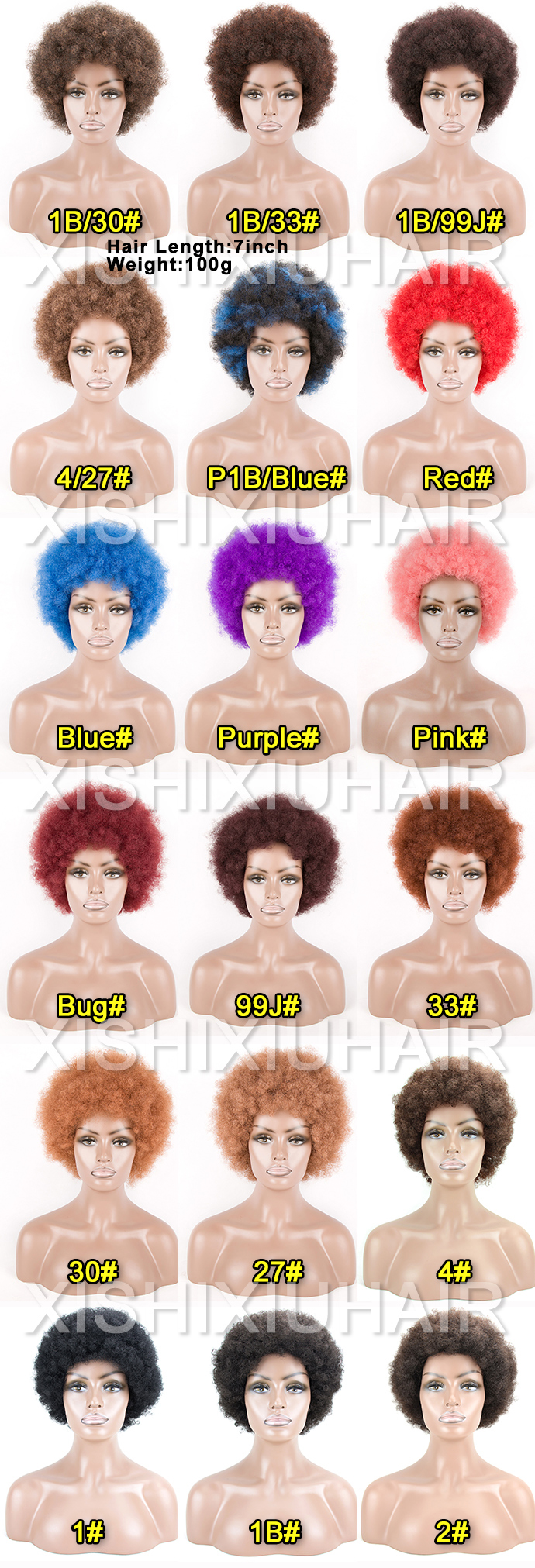 2017 Hot Selling Cheap Synthetic Afro Puff Curly Hair Drawstring